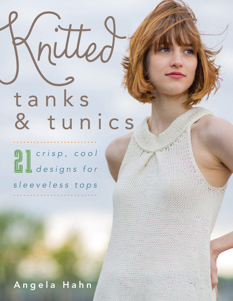 Knitted Tanks book cover